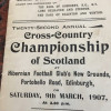 1907 SCCU Championship Programme
